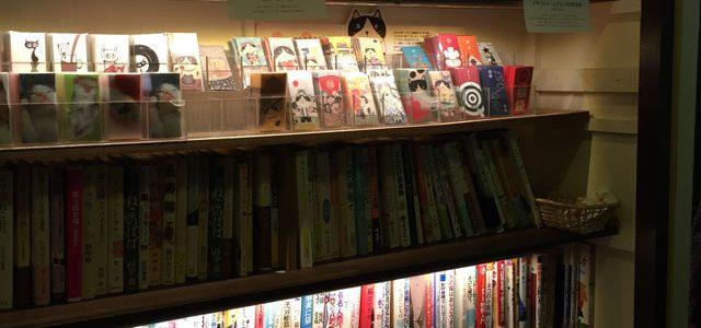 軽井沢町犬猫古書と雑貨の店「豆猫や」